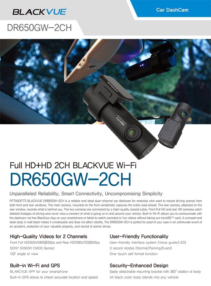 dashcam blackvue dr650gw 2ch gps dual vorne hinten dvr wi. Black Bedroom Furniture Sets. Home Design Ideas
