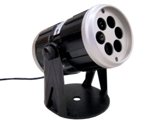 ExProjector indoor RGBW
