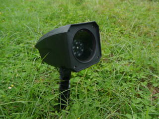 ExProjector outdoor weiss
