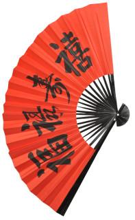 Facher Silk Rot Mit Druck 60cm Schriftzeichen Schwarz Bambus Pap