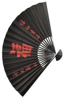 Facher Silk Schwarz M Druck 60cm Schriftzeichen Rot Bambus Papi